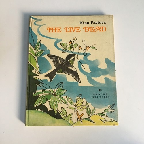 The live bead: Stories and fairy tales Raduga Publishers (1983)