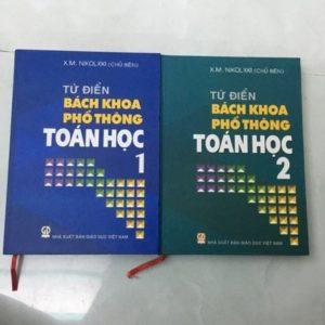 Từ điển bách khoa phổ thông toán học